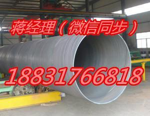 四川大口径螺旋钢管生产厂家低价出售