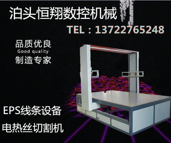 福建厦门eps线条机械设备专业厂家 功能齐全