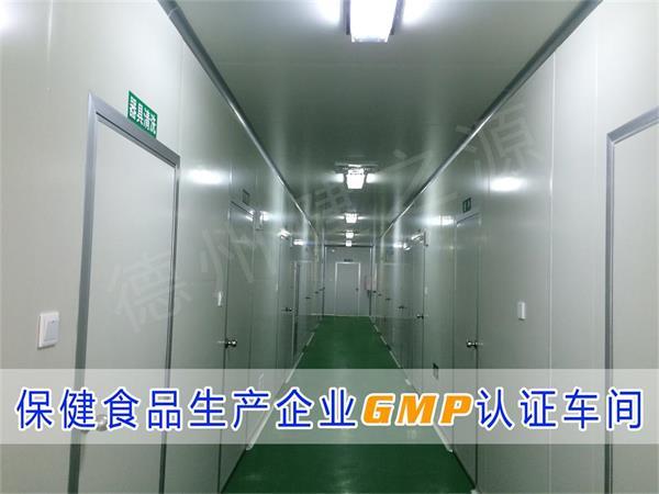 GMP认证车间_海洋之神590官方网站