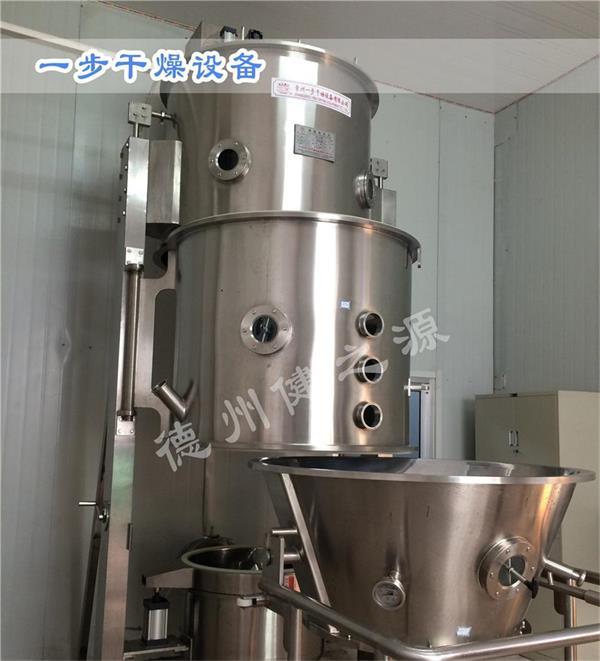 生产设备图_海洋之神590官方网站