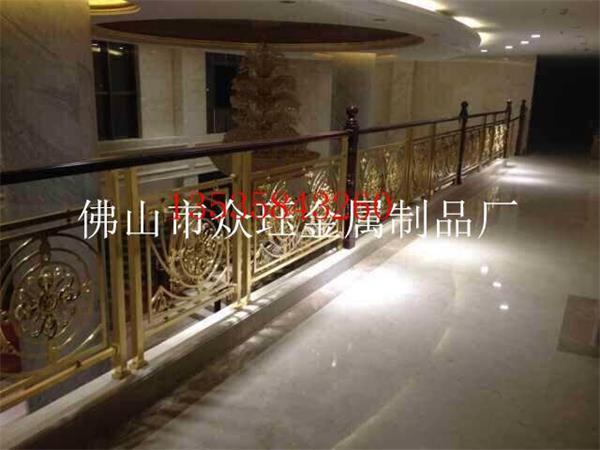 经典郁金香K金护栏 别墅定制铝板雕刻郁金香K金护栏