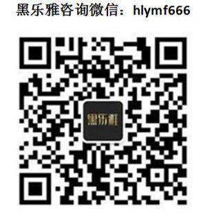黑乐雅(HEILEYA)官网-防脱生发首选品牌