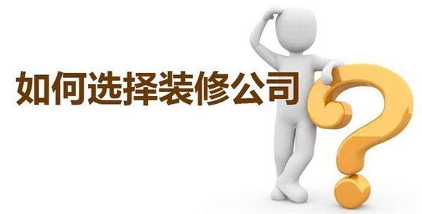 西安塞纳春天标准化装修,西安首家互联网标准化装修公司