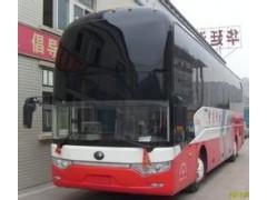 杭州到曲阜汽车15068859577