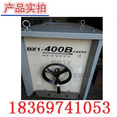 bx1系列交流电焊机 bx1-400交流电焊机