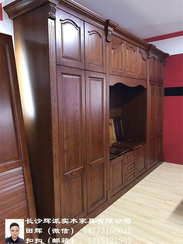 长沙全房家具工厂定制,实木酒柜,角柜定做规模大