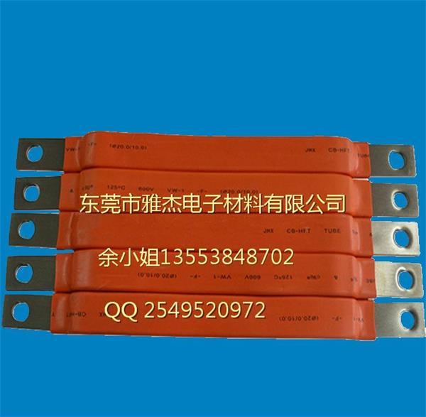 新能源汽车铜箔软连接 电池箱铜软连接片高清图片