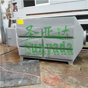 扬州蜡烛厂香精废气治理 甲苯废气净化装置详细描述