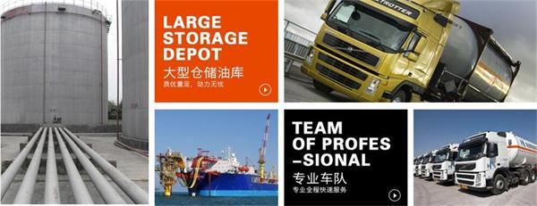 惠东船用柴油批发厂家天天低价供应