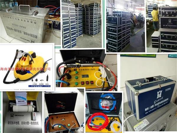在湖南益阳的家电清洗服务项目火爆招商,到厂即送家电清洗设备