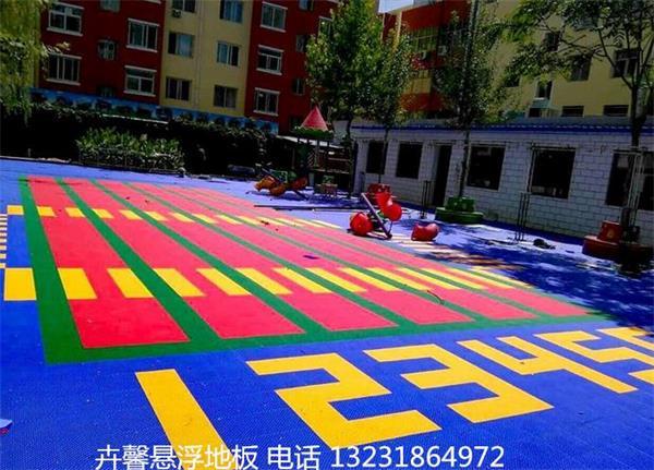 幼儿园专用悬浮拼装地板