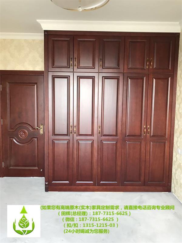 定制工艺精致长沙整房家具加工厂实木酒柜书架定做打磨工艺长沙整屋