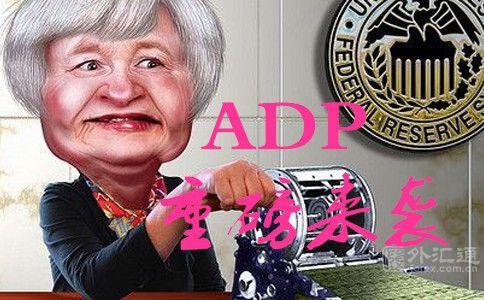 黎贝晨:1月5日现货白银迎来ADP数据,提前布局获取最大利润