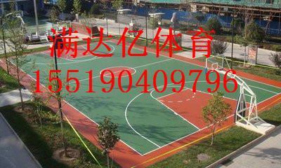 务川塑胶篮球场施工,凤冈橡胶球场报价预算,凤冈塑胶球场施工工艺
