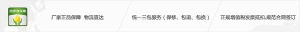 日本牧野立式加工中心/卧式加工中心销售