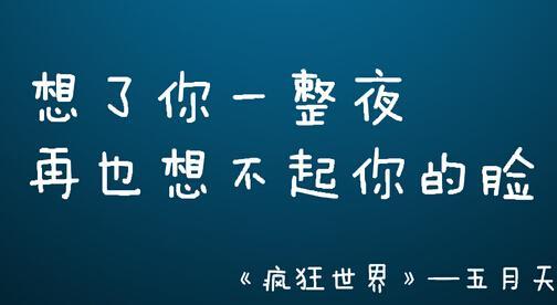 caopom视频_超碰--caopron视频微信招(caopron.skxox.com)