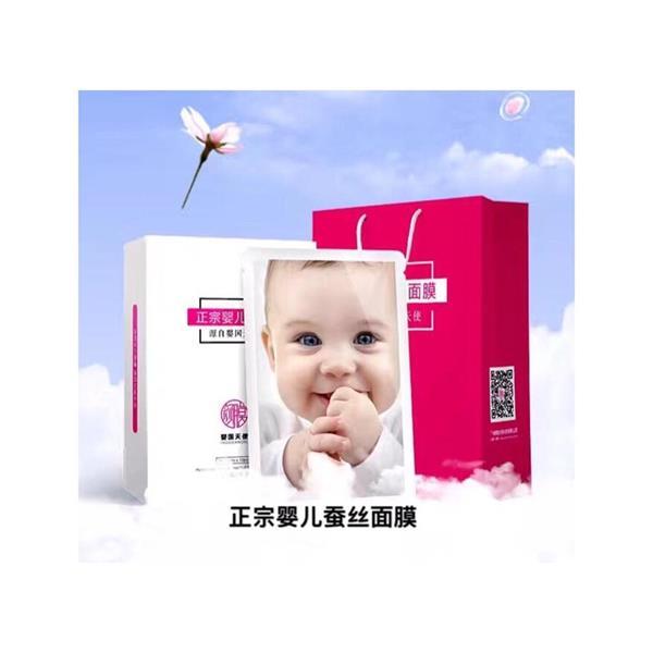 婴儿面膜代理价格表,婴儿蚕丝面膜官网价格,婴儿面膜真假分辨图,