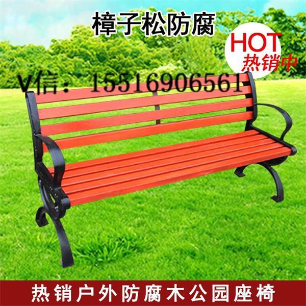 河南公园座椅 郑州户外座椅 木质座椅定制 园林座椅 户外座椅价格