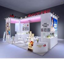 2017海峡厦门国际美容美发化妆用品博览会