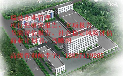 齐齐哈尔市工业园区规划设计2017新