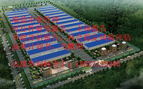 台州市路桥区节能报告corporation