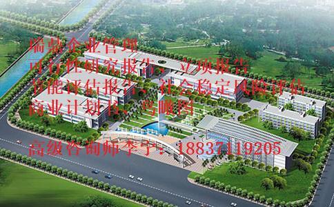 保定市顺平县特色小镇概念性规划设计2017新