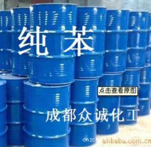 广东江门那里有回收库存塑料原料及助剂价格15226918557