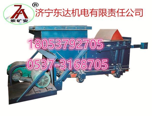 GLW225/4往复式给煤机驱动装置