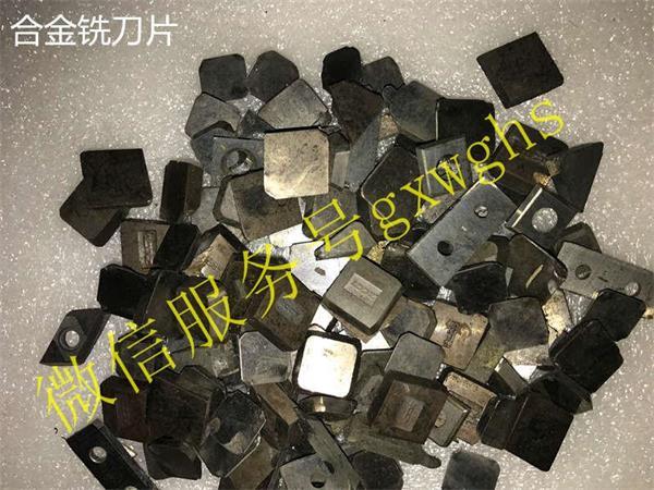 钨钢刀片回收 废数控刀片回收价格