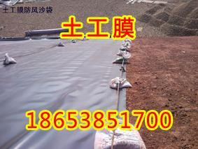 欢迎光临++郴州防水毯)、(股份有限公司@集团)企业、集团+欢迎您