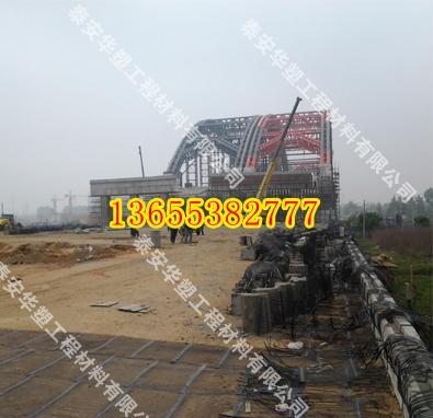 张家港钢塑土工格栅 厂价直销
