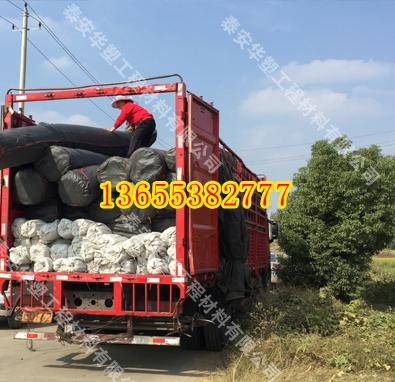 舟山钢塑土工格栅 厂价直销