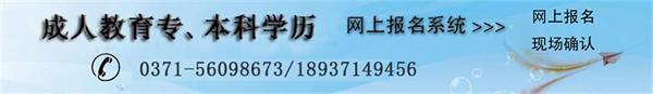 郑州市一帆教育培训学校