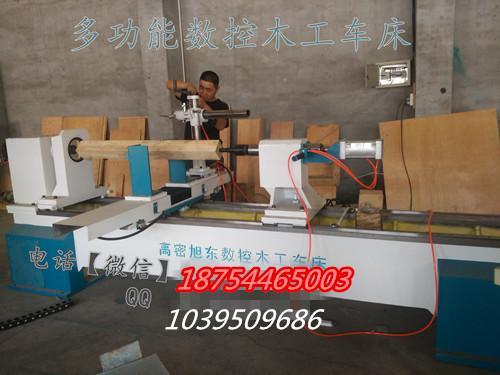 四川中小型多功能木工旋床数控木工车床全自动木工旋床厂家供应商价格