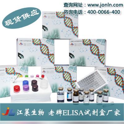 钙/钙调素依赖性蛋白激酶2δ ELISA检测试剂盒 免费代测