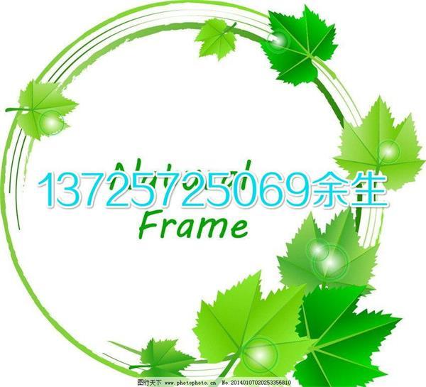 ppt 背景 背景图片 边框 模板 设计 矢量 矢量图 素材 相框 850_773