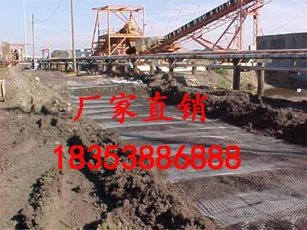 欢迎光临=「岱山蜂巢土工格室、股份有限公司、护坡材料集团」=岱山