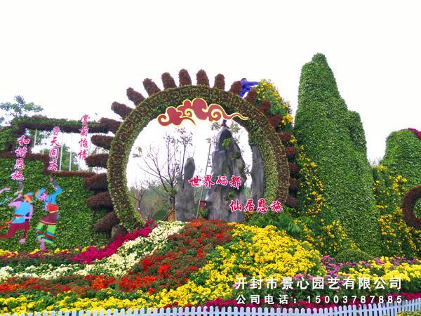 五色草造型植物雕塑立体花坛设计施工