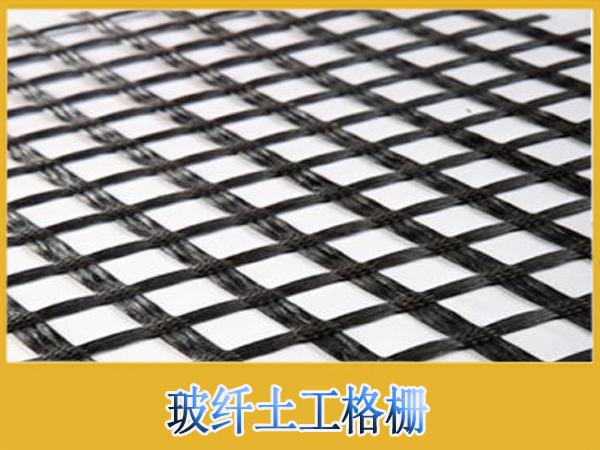 泰安正泽工程材料有限公司