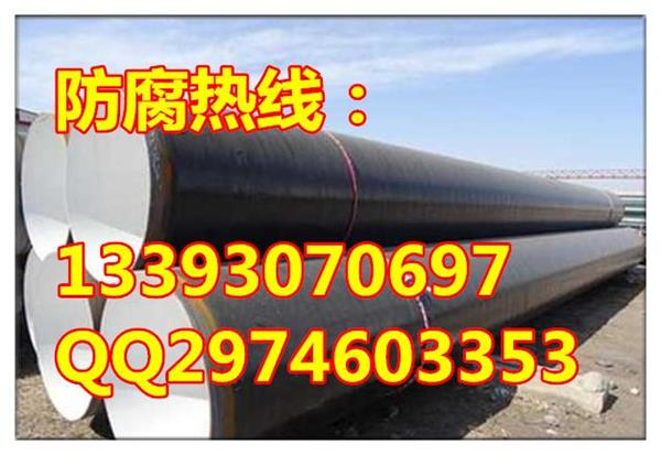 内熔结环氧粉末外3PE防腐钢管普通级寻甸