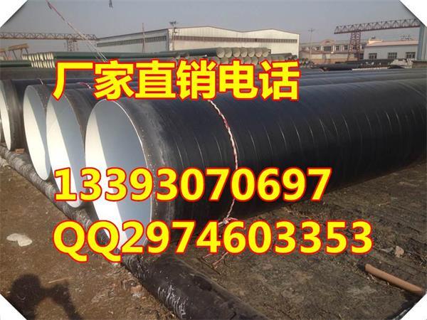 浦口电力行业给水涂塑钢管