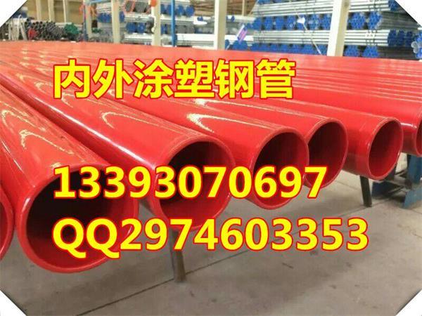 和田地区于田县内外环氧树脂防腐钢管生产厂家