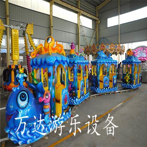 新型公园游乐设备海洋火车 精致华美 万达游乐销量出售