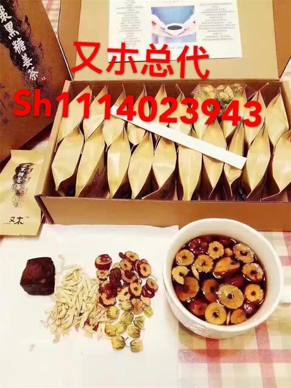 王子文真的代言又木黑糖姜茶吗?中国第一暖茶又木黑糖姜茶