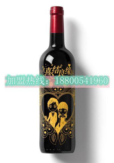 红酒又叫红葡萄酒,红酒只是中国人常用的称呼
