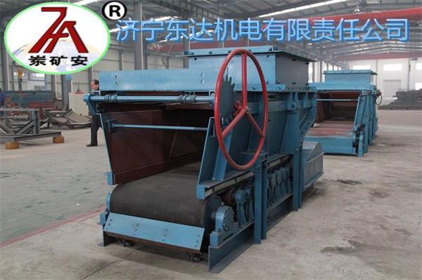 GLD800皮带给煤机配件:5.5KW皮带给煤机驱动装置:转臂行星摩擦式无极调速减速机