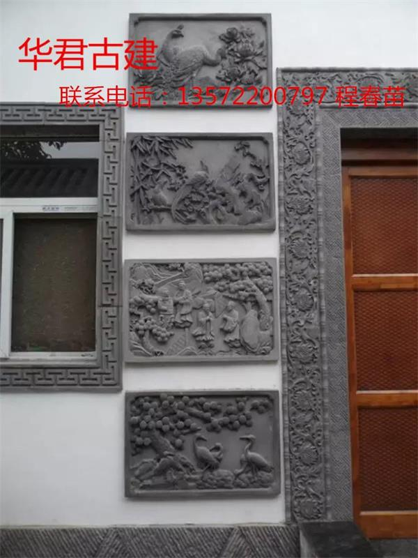 长方形砖雕 松鹤延年砖雕 喜上眉梢仿古砖雕 山水砖雕