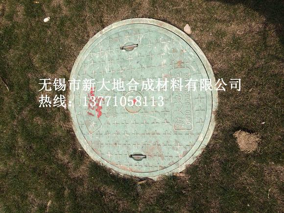 Φ700x70复合窨井盖树脂玻璃钢井盖电力电信井盖雨污水