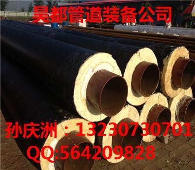 肇庆市直径630钢套钢保温钢管13230730701