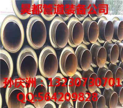 重庆保温钢管厂家销售质量无忧13230730701
